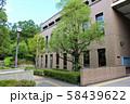龍谷大学 瀬田 58439622