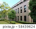 龍谷大学 瀬田 58439624