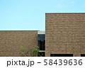龍谷大学 瀬田 58439636