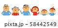 一列に並んだ笑顔の家族 58442549