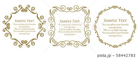 グラフィー素材、ラグジュアリー、テンプレート、【コピースペース】 58442783