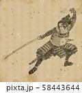 太平記尼崎合戦中国引返しの図 その2 vintage 58443644