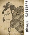 中村仲蔵の松王丸 その2 vintage 58443676