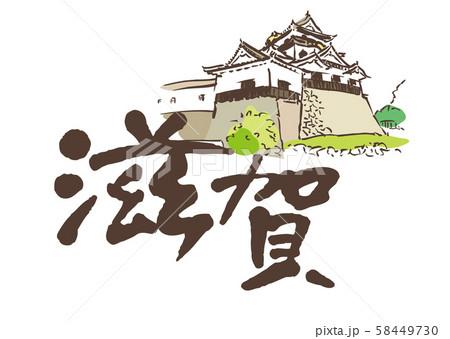 滋賀・彦根城 58449730