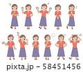 女性5 表情セットB 58451456
