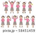 女性2 表情セットB 58451459