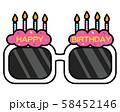 誕生日のサングラス 58452146