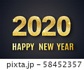 2020 Happy New Year vector background 58452357