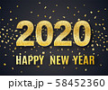 2020 Happy New Year vector background 58452360