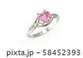 ピンク ダイヤモンド ハート リング バックグランド白系 CG 58452393