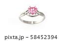 ピンク ダイヤモンド ハート リング バックグランド白系 CG 58452394