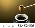 黒酢イメージ 58452456