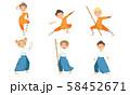 Cute Boy and Girls Doing Jiu Jitsu and Aikido in Uniform, Children Practicing Martial Arts Vector 58452671