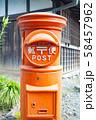 ポスト 円柱 58457962