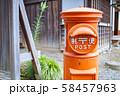 ポスト 円柱 58457963