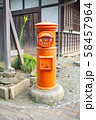ポスト 円柱 58457964
