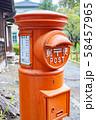 ポスト 円柱 58457965
