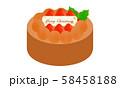 クリスマスケーキ チョコレート 58458188