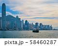Hong Kong skyline. Hong Kong, China 58460287
