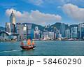 Hong Kong skyline. Hong Kong, China 58460290