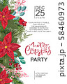 Merry Christmas party invitation and Happy New Year Party Invitation Card and poster Holiday design 58460973
