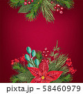 Merry Christmas invitation and Happy New Year Party greeting card and poster with place for text 58460979