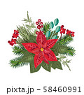 Merry Christmas bouquet invitation and Happy New Year Party greeting card and poster with place for 58460991