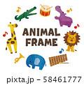 水彩の動物と楽器のフレーム 58461777