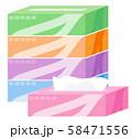 箱ティッシュ 58471556
