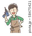 DIY 男性 ホームセンターなどに 58475421