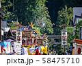 秋の高山祭(2019年) 58475710