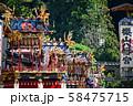 秋の高山祭(2019年) 58475715