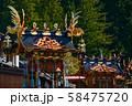 秋の高山祭(2019年) 58475720
