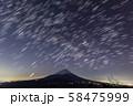本栖湖・パノラマ台から富士山と星空 58475999