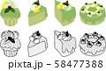 抹茶シフォンケーキの可愛いアイコン 58477388