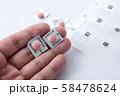 糖尿病薬 58478624