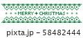 ノルディック柄 クリスマスライン グリーン 58482444