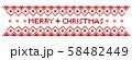 ノルディック柄 クリスマスライン 赤 58482449