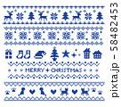 ノルディック柄 クリスマスラインセット ブルー 58482453