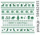 ノルディック柄 クリスマスラインセット グリーン 58482455