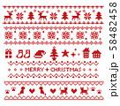 ノルディック柄 クリスマスラインセット 赤 58482458