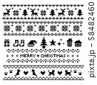 ノルディック柄 クリスマスラインセット モノクロ 58482460