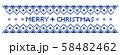 ノルディック柄 クリスマスライン ブルー 58482462