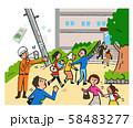 地震 避難する人々 58483277