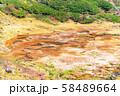 秋の室堂 絶景 血の池 【富山県】 58489664