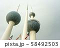 クウェートタワー2 58492503