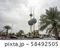 クウェートタワー3 58492505