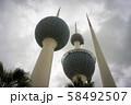 クウェートタワー5 58492507