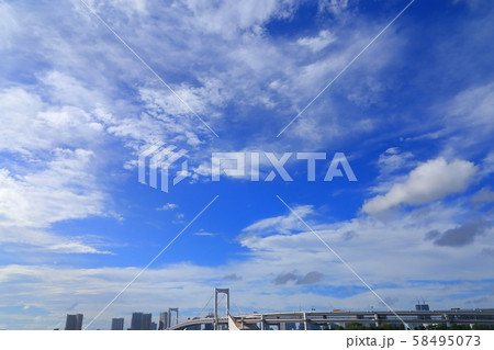 秋のレインボーブリッジの画像(写真) 58495073