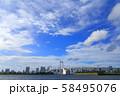お台場の秋空の画像(写真) 58495076